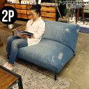 2人掛けソファ おしゃれ【メーカー直送品】ジャーナルスタンダードファニチャー ロデチェア デニムjournal standard Furniture RODEZ CHAIR 2P DAMAGEDENIM (E)2人掛けソファー リクライニング◇ソファ ソファー F