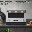 送料無料 電子レンジ P5倍バルミューダ ザ レンジBALMUDA The Range [ステンレス...