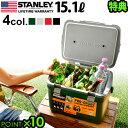 送料無料 スタンレー クーラーボックス【あす楽14時まで】STANLEY COOLER BOX ≪15.1L≫