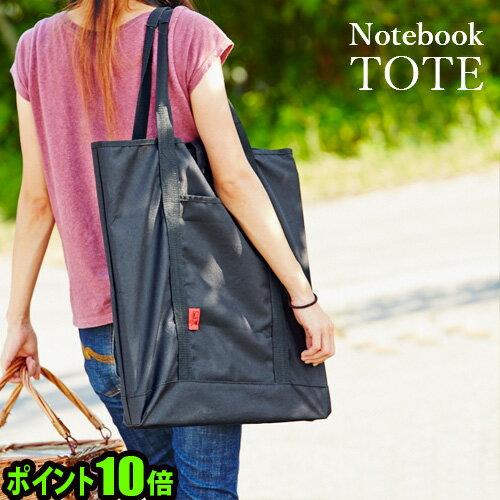あす楽14時までポイント10倍notebookgrillssノートブックSS用トートバッグa+(旧ダ