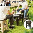 折りたたみテーブル 折りたたみ 机【あす楽14時まで】フォー...