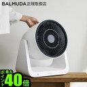 バルミューダ グリーンファン C2 サーキュレーター 扇風機BALMUDA GreenFan C2 A02A-WK Battery & Do