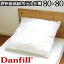 【あす楽14時まで】 送料無料Danfi...