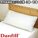 ��������Danfill Trevira Fill Fibelle PUS614 �_���t�B�� �t�B�x�[���s���[ [ ���[���s�A���T�C�Y 40�~90 ]�y �t�B�x�[���� �� �Q�� �x�b�h �� �܂��� �� �� ������ ��100�� �N�b�V���� ���g �z�ysmtb-F�z (T) F