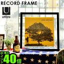 レコード フレーム【あす楽14時まで】アンブラ レコードフレーム 12X12inch UMBRA RECORD FRAMEレコード 収納 レコードコレクターズ 壁掛け ジャケット 音楽 ミュージック バンド LP アルバム 壁 ◇ディスプレイ インテリア ガラス ブラック 模様替え F