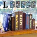 ショッピング貯金箱 【あす楽14時まで】 シークレットブック Secret Book ( S size ) [ 本型収納ボックス ][ アートワークスタジオ 本 本型ボックス 本型 ボックス アンティーク セーフティ 貴重品 ] 【楽ギフ_包装】【楽ギフ_メッセ】【楽ギフ_のし】【楽ギフ_のし宛書】 F