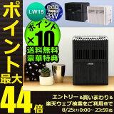 着後レビューでおまけ付!ベンタ エアウォッシャー LW15 《12畳》気化式加湿器 空気清浄機 Venta Airwasher 2013モデル 到着後レビュー特典付正規品  集塵機