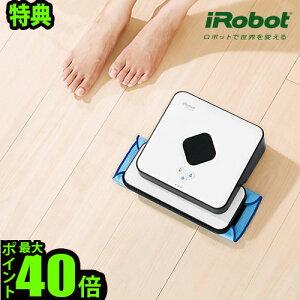 ブラーバ ロボット ポイント アイロボット