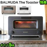 送料無料 あす楽16時迄 バルミューダ トースター正規品 P5倍 バルミューダ ザ・トースター BALMUDA The Toaster K01E ( 2017年春発売モデル )おしゃれ オーブントースター スチーム オーブン◇バルミューダトースター 白 黒 plywood F