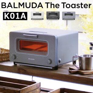 バルミューダ トースター ザ・トースター