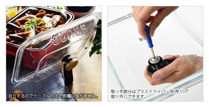 ブルーノ ホットプレート 耐熱ガラス【あす楽1...の紹介画像3