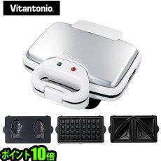 Vitantonio�Х饨�ƥ�����ɥ١�������VWH-110-W��