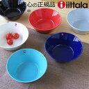 【あす楽14時まで】正規販売店 iittala Teema イッタラ ティーマ ボウル [ 15cm ]陶器