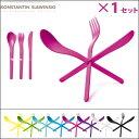 【あす楽16時】 Konstantin Slawinski JOIN Cutlery Arrangement SL25 コンスタンチン ジョイン カトラリーアレンジメント 《 1セット 》 [ スプーン フォーク ナイフ セット ]【楽ギフ_包装】【楽ギフ_メッセ】 F