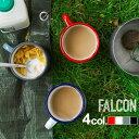 falcon ファルコン 琺瑯 マグ マグカップ おしゃれ ...