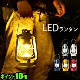 ��� led ��ȥ� �ڤ�����16���ޤǡ�P10��Bruno �֥롼�� LED��� BOL001���� �����ȥɥ� ���Ӽ� ������� ����ƥ����� ���ϥ� ���뤤 ������� ���� �͵� �ԥ��˥å������ �ʥ��͡��� ���� ������� ���� �����ȥɥ� ������ �л� F