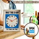 送料無料【あす楽16時迄】OPEN SIGN CLOCK オープンサインクロック TRIBECA トライベッカ 置き時計 クロック サインボード 伝言 アメリカ レトロ シンプル