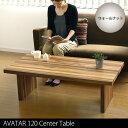 福岡県大川市の家具職人が作ったモダンインテリア 天然木のセンターテーブル 木製 カフェ テーブル インテリア 家具 デザイン 無垢材 和モダン