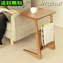 どんなお部屋にも合う木製の収納付きサイドテーブル★木製 インテリア テーブル デスク ウォールナット ソファ ソファー ベッド パソコン ダークブラウン