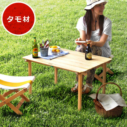 Peregrine Furniture Donkey Table ロールテーブル