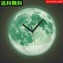 送料無料 ムーンライト 掛け時計 おしゃれ 北欧【あす楽16時まで】 キッカーランド ムーンライトクロックKIKKERLAND Moon Light Clock...