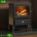 暖炉 ヒーター オプティミスト ゴスフォード 送料無料(沖縄・離島除く)特典付き P10倍 【あす楽