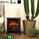 \MAX45倍★感謝祭期間中/送料無料 暖炉型 ファンヒータ...