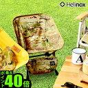 ヘリノックス HELINOX タクティカルチェア ミニ カモ柄 迷彩 チェア 折りたたみ 椅子 キャンプ イス アウトドア キャンプ用品 北欧 バーベキュー 軽量 チェアー 折り畳み 高品質