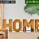 送料無料 アルファベット オブジェ 木製 ボックス JUNK WOOD アルファベットBOX おしゃれ ディスプレイ 結婚式 パーティー インテリア 収納 ケース 棚