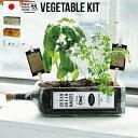 栽培キット 野菜 バジル グリーン 緑 植物 アーバングリーンメーカーズ ベジタブルキット レタス イタリアンパセリ ルッコラ クレソン ベビーレタス プレゼント 母の日 父の日