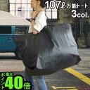 \MAX45倍★感謝祭期間中/送料無料 トートバッグ 大きめ...