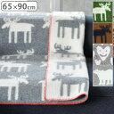 クリッパン ブランケット KLIPPAN ウール ミニブランケット 【あす楽14時まで】 送料無料 eco wool 【smtb-F】
