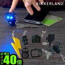 【あす楽14時まで】KIKKERLAND LED Keyringノイジーキーライト [ キーホルダー ...