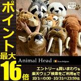 ����̵�������� �̤�����ߡڤ�����16���ޤǡۥ��˥ޥ�إå� ANIMAL HEAD�� bibib �� �� �ѥ�� ���� �� �������� �ޥ�⥹ �������� ����� ���ޥ��� ���� �� �Хåե��? ���饤���� �ϥ�ɥᥤ�� �٥륮�� ��(-)