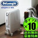 デロンギ オイルヒーター の最上位モデル デロンギ ヒーター 送料無料 ポイント10倍 暖房器具 省エネ ヒーター タイマー付き リモコン付き 暖房 暖房機