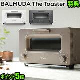 ����̵�� �Х�ߥ塼�� �ȡ������� ������ �ݥ����5�ܤ������ �����֥�ȡ������� �Х�ߥ塼�� �����ȡ������� BALMUDA The Toaster K01A�������� �١�����������å��� ���ѥ� �������ȡ����� �ѥ�Ƥ� ���å������饿�� ����
