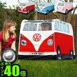 テント キッズ プレイテント 【あす楽16時まで】 送料無料 VW キッズプレイテント VW KIds Play Tent子供用テント 遊具 軽量 屋外 室内 キャリーバッグ かわいい 雑貨 簡易【smtb-F】 (-)
