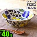 『フィンランド陶芸界のプリンス』がデザインした食器★アラビア パラティッシ 食器 ブランド 北欧 白 磁器 ランチプレート ショップ カフェ 新生活 プレゼント