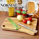 ����̵�������� �ޤ��ġڤ�����16���ޤǡۥ���ƥ졼�˥� �ʥ����륫�åƥ��ܡ���Arte Legno Natural Cutting Board���� ���� ����� �ޤ��� ...
