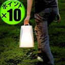 あす楽18時 ポイント10倍 送料無料 着後レビューでおまけ! 充電式 LED 照明 led ランタン Lidea LUNA ポータブルLEDランプ 懐中電灯 LEDライト 【smtb-F】 (-)