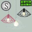 ワイヤー で型取られた ダイヤモンド型 ライトシェード シーリング シンプル 照明器具 天井用照明 ランプおしゃれ オシャレ リビング ダイニング インテリア 北欧 国産