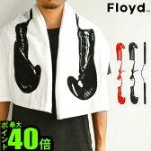 【あす楽16時まで】 Floyd Sports Towel タオル フロイド スポーツタオル 【 グローブ ヌンチャク バス 】【 タオルケット 今治 】