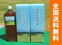 乳酸菌生産物質【ラクトラフィネ】2000mlが3本でお得