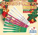 V7歯ブラシクリスマスバージョンレギュラーヘッド、コンパクトヘッドともに 硬さ:ふつう 10本セット期間限定で販売中!!