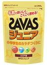 『ザバス(SAVAS) ジュニア ココア味 200g』
