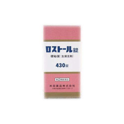 【指定第2類医薬品】ロストール錠 430錠×10個セット