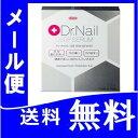 【送料無料】『 Dr.Nail DEEP SERUM ディープセラム 3.3mL メール便・定形外郵便発送』コーワ ※クレジット決済のみ