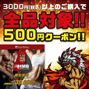 【500円クーポン配布中!】【国内生産】『HMB SLIM MAX 120粒』【高配合HMBCa約30000mg】【メール便・定形外発送】