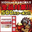 【500円クーポン配布中!】『DHC プロティンダイエット ドリンク 15袋入』
