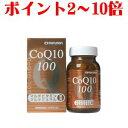 【ポイント2〜10倍】『マルマン CoQ10-100 180粒』